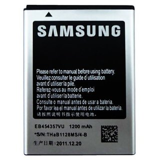 Battery For Samsung Galaxy Y S5360 EB454357VU 1200 mAh available at ShopClues for Rs.219