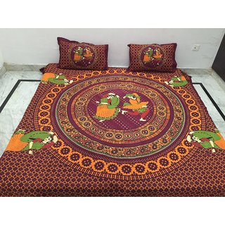 Akash Ganga Multicolor Cotton Double Bedsheet with 2 Pillow Covers (Jaipuri-14)