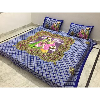 Akash Ganga Jaipuri Cotton Double Bedsheet with 2 Pillow Covers (Jaipuri-17)