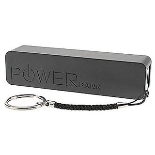 Power Bank 2600mAh at 59% Discount – Buy Online for Cheap Price Rs. 164