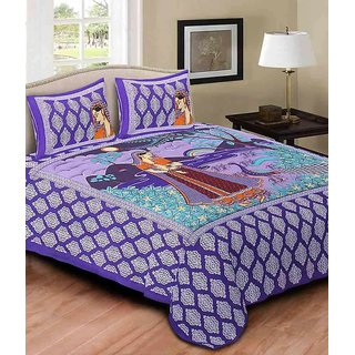 Handloom Papa Purple Cotton Double Bedsheet With 2 Pillow Covers(More1)
