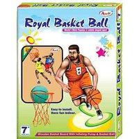Blue Lotus Annie Royal Basket Ball