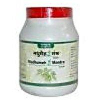 Madhumeh Mantra Granules 400G