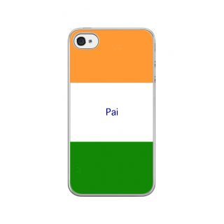 Flashmob Premium Tricolor HL Back Cover - iPhone 4/4S -Pai