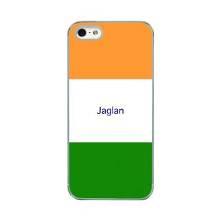 Flashmob Premium Tricolor HL Back Cover - iPhone 5/5S -Jaglan