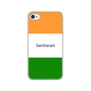 Flashmob Premium Tricolor HL Back Cover - iPhone 4/4S -Santharam