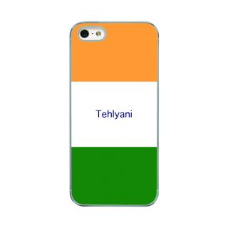 Flashmob Premium Tricolor HL Back Cover - iPhone 5/5S -Tehlyani