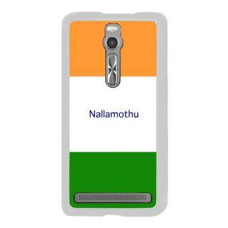 Flashmob Premium Tricolor HL Back Cover Asus Zenfone 2 -Nallamothu