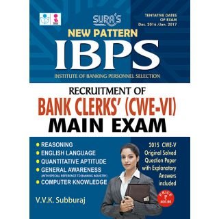 IBPS Recruitment of Bank Clerks CWE VI Main Exam Study Material Guide Books
