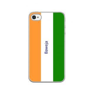 Flashmob Premium Tricolor VL Back Cover - iPhone 4/4S -Baweja