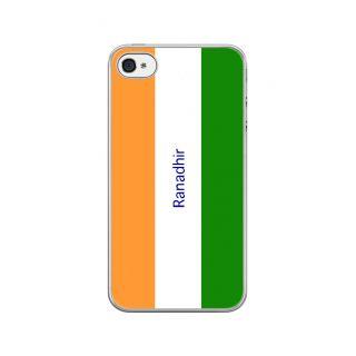 Flashmob Premium Tricolor VL Back Cover - iPhone 4/4S -Ranadhir