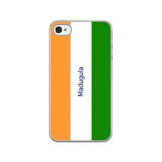 Flashmob Premium Tricolor VL Back Cover - iPhone 4/4S -Madugula