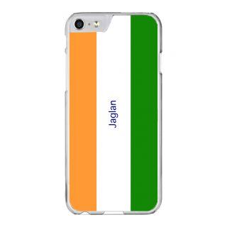Flashmob Premium Tricolor VL Back Cover - iPhone 6 Plus/6S Plus -Jaglan
