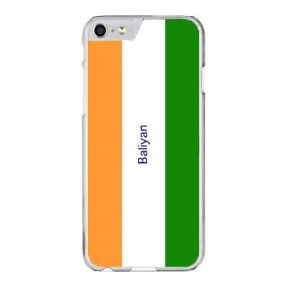 Flashmob Premium Tricolor VL Back Cover - iPhone 6 Plus/6S Plus -Baliyan