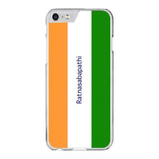 Flashmob Premium Tricolor VL Back Cover - iPhone 6 Plus/6S Plus -Ratnasabapathi