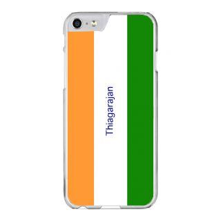Flashmob Premium Tricolor VL Back Cover - iPhone 6 Plus/6S Plus -Thiagarajan