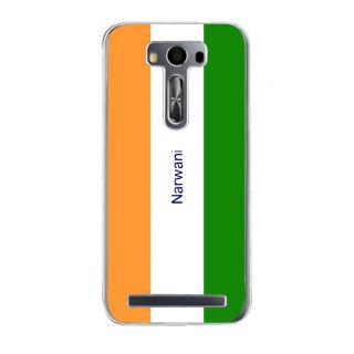 Flashmob Premium Tricolor VL Back Cover Asus Zenfone 2 Laser ZE500KL -Narwani
