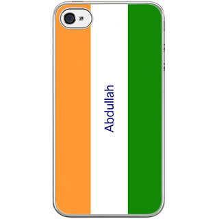 Flashmob Premium Tricolor DL Back Cover Asus Zenfone 5 -Gandhi