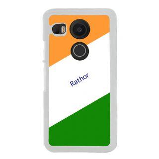 Flashmob Premium Tricolor DL Back Cover LG Google Nexus 5x -Rathor