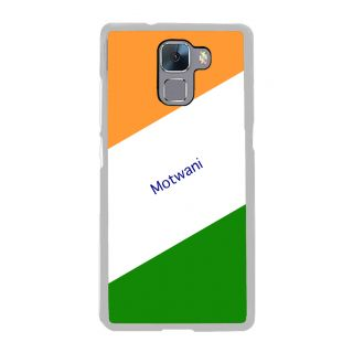 Flashmob Premium Tricolor DL Back Cover Huawei Honor 7 -Motwani