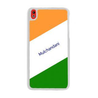 Flashmob Premium Tricolor DL Back Cover HTC Desire 816 -Mulchandani