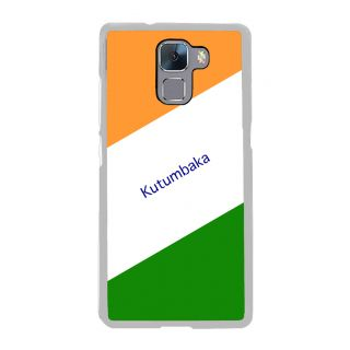 Flashmob Premium Tricolor DL Back Cover Huawei Honor 7 -Kutumbaka