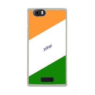 Flashmob Premium Tricolor DL Back Cover Micromax Nitro 2 E311 -Johar