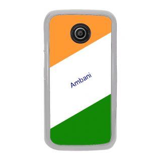 Flashmob Premium Tricolor DL Back Cover Motorola Moto E2 -Ambani