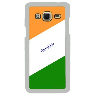 Flashmob Premium Tricolor DL Back Cover Samsung Galaxy J3 -Gambhir