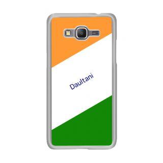 Flashmob Premium Tricolor DL Back Cover Samsung Galaxy Grand Prime -Daultani