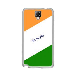 Flashmob Premium Tricolor DL Back Cover Samsung Galaxy Note 3 Neo -Somayaji