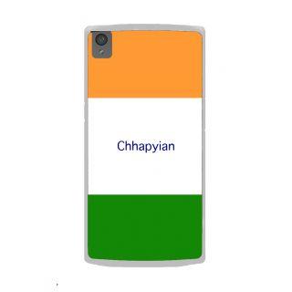 Flashmob Premium Tricolor DL Back Cover OnePlus X -Chhapyian
