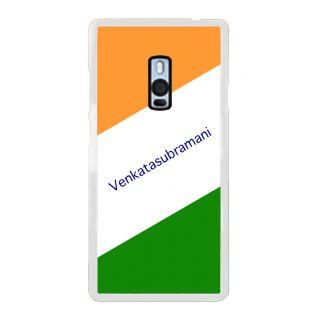 Flashmob Premium Tricolor DL Back Cover OnePlus 2 -Venkatasubramani