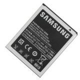 Samsung W999 Battery 1500 MAh Samsung EB445163VU