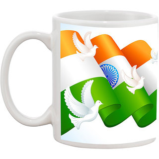 Tia Creation Happy Independence Day D-4 Gift Coffee Mug
