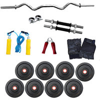 FITFLY Home Gym Set 20 Kg Rubber Plate +3FT Curl Rod+ Gloves +Skiping+Dumbbells