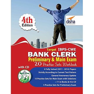 Target IBPS Bank Clerk Preliminary  Mains 20 Practice Sets Workbook with CD - 4th Edition (English) 4 Edition(Paperback