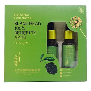 Shrih 3 in 1 New Original Ecological Blackhead Lotion and Mask Set