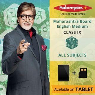 Robomate+ Maharashtra BoardEngIxAllsubjects (Tablet)