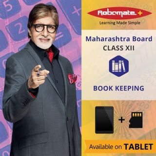 Robomate+ Maharashtra BoardComXiiBookkeeping (Tablet)