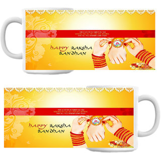 Dreams Come True Rakshabandhan Coffee Mug