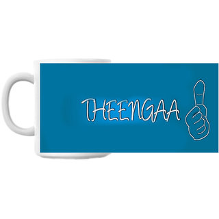 Theenga Coffee Mug