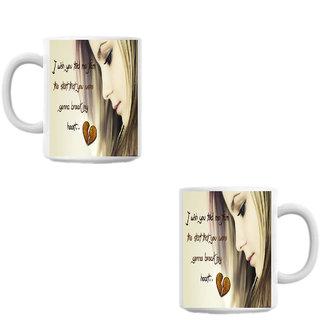 Break Heart White Coffee Mug