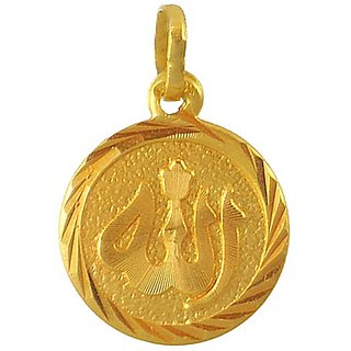 18Ct Pure Gold Plated Allah Pendant Islamic Pendant With Gold Chain