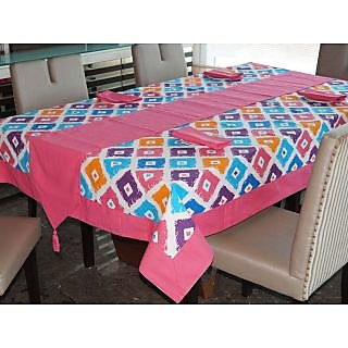 Lushomes Square Printed 4 Seater Table Linen Set