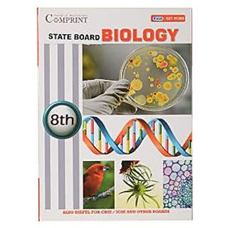 STATE BOARD 8TH CLASS BIOLOGY DVD (COMPRINT)