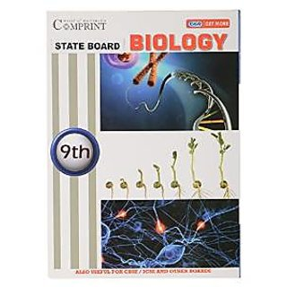 STATE BOARD CLASS 9TH BIOLOGY DVD (COMPRINT)