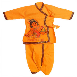 Indo Bal Krishna Kurta Dhoti (0-8 Yrs)