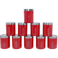 10 Pcs Pulses Canister Set - Red (4664)