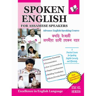 Spoken English For Assamese Speakers